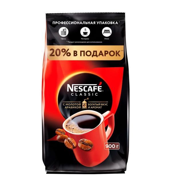 Кофе растворимый Nescafe Classic 1кг