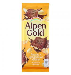 Шоколад Alpen Gold Арахис и кукурузные хлопья 85г
