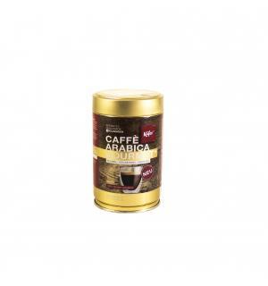 Кофе молотый Kafer Arabica Gourmet 250г