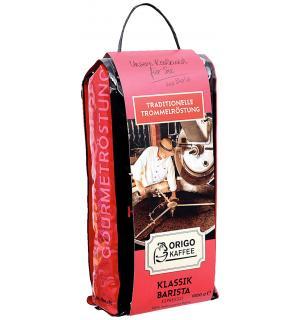 Кофе зерновой Origo Kaffee Klassik Barista 1кг