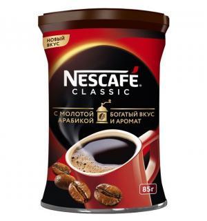 Кофе растворимый Nescafe Classic 85г