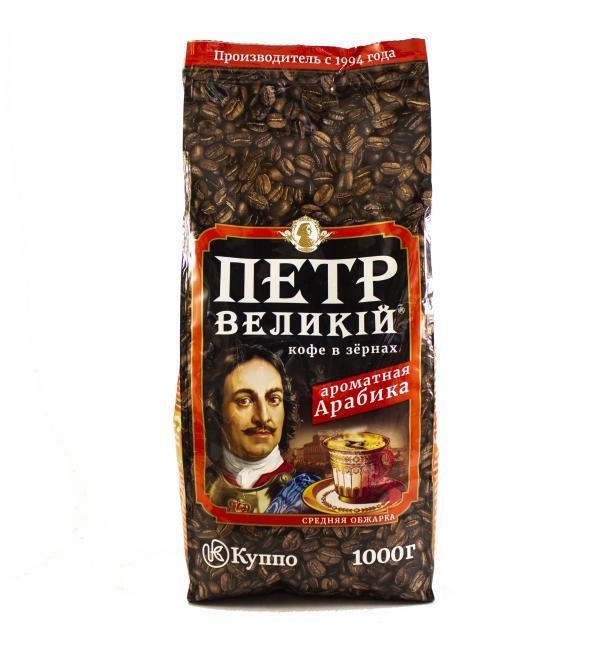 Кофе зерновой Петр Великий 1кг