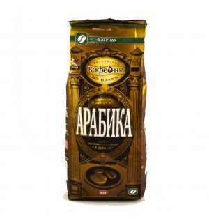 Кофе зерновой Московская кофейня на Паях Арабика 500г