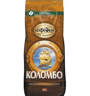 Кофе зерновой Московская кофейня на Паях Коломбо 500г