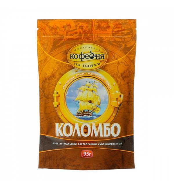 Кофе растворимый Московская кофейня на Паях Коломбо 95г