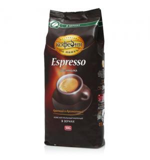 Кофе зерновой Московская кофейня на Паях Espresso 500г