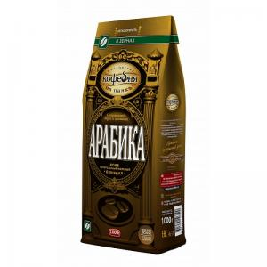 Кофе зерновой Московская кофейня на Паях Арабика 1кг