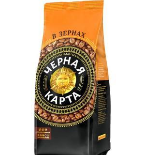 Кофе зерновой Черная Карта 1кг