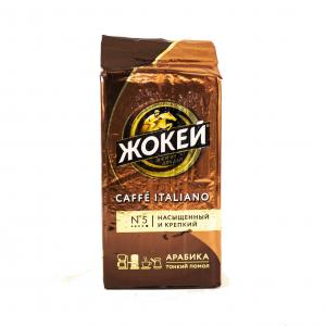 Кофе молотый Жокей Итальяно 250г