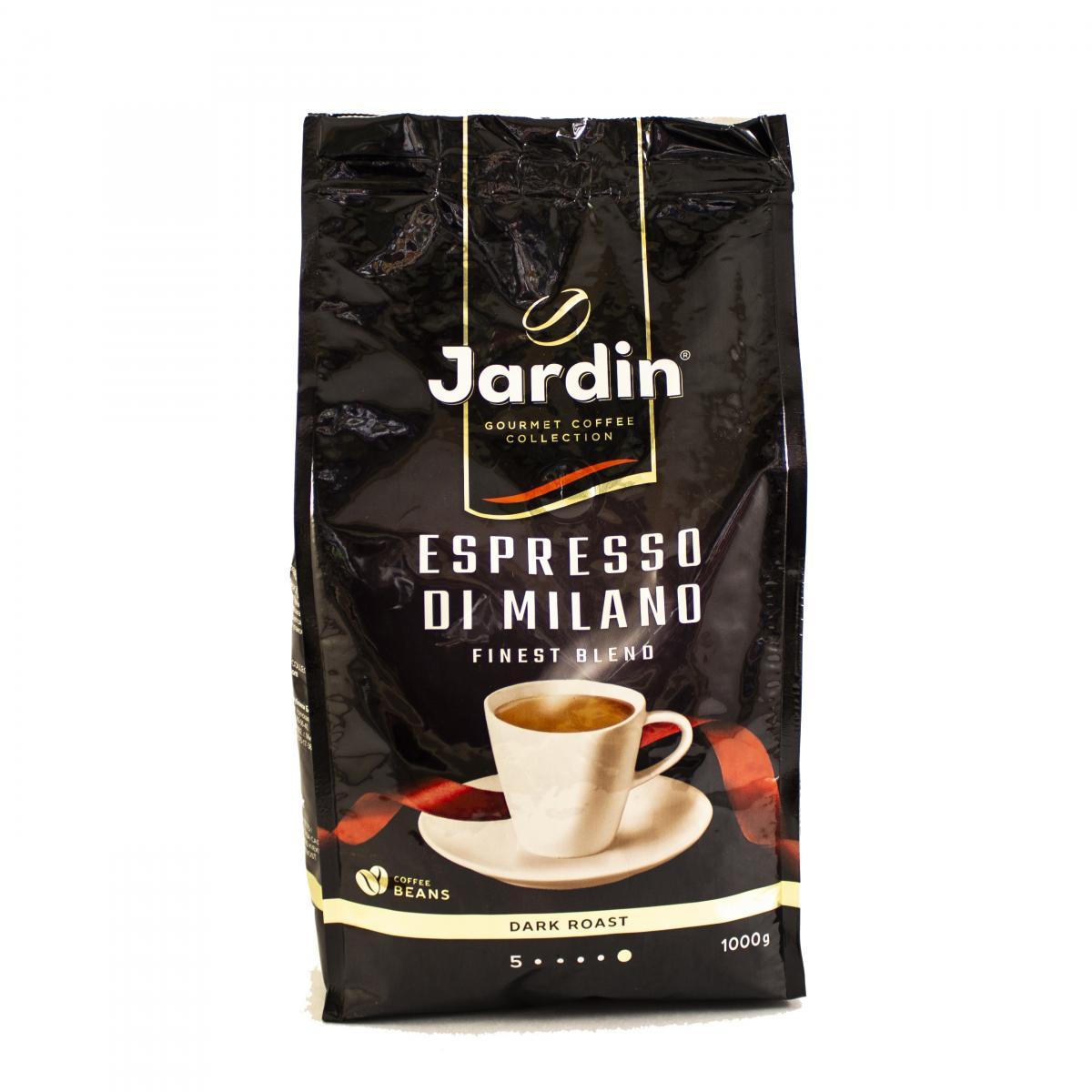 зерновой кофе купить красноярск