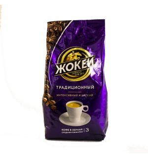 Кофе зерновой Жокей Традиционный 900г
