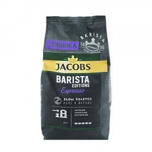 Кофе зерновой Jacobs Barista Espresso 1кг