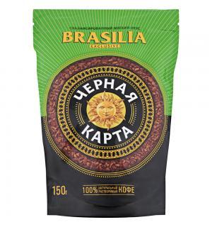 Кофе растворимый Черная Карта Brasilia 150г