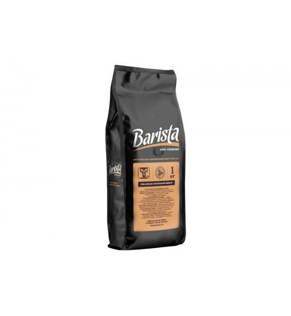 Кофе зерновой Barista Pro Vending 1кг