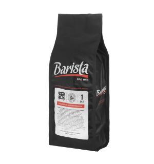 Кофе зерновой Barista PRO Bar 1кг