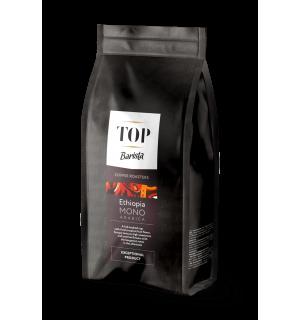 Кофе зерновой Barista TOP MONO Ethiopia 1кг