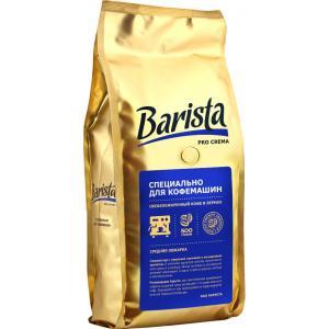 Кофе зерновой Barista Pro Crema 500г
