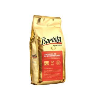 Кофе зерновой Barista PRO Speciale 500г