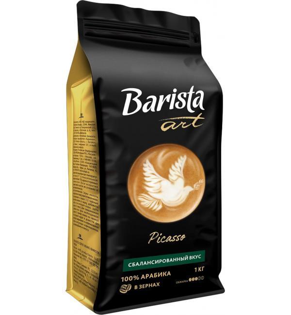 Кофе зерновой BARISTA ART ПИКАССО 1кг