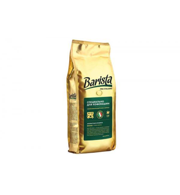 Кофе зерновой Barista PRO Italiano 800г