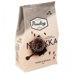 Кофе зерновой Paulig Mokka 1кг