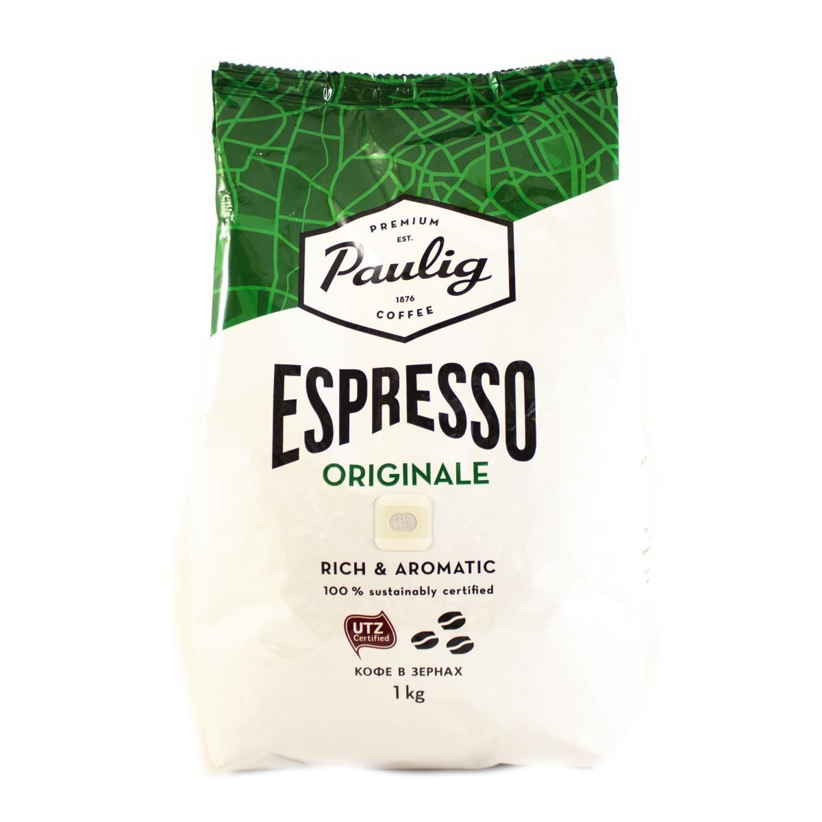 кофе Paulig растворимый