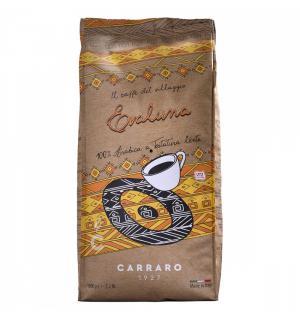 Кофе зерновой Carraro Evaluna 1кг