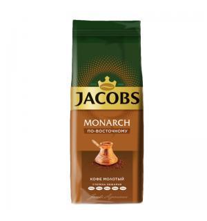 Кофе молотый Jacobs Monarch По-восточному 230г