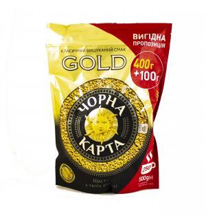 Кофе растворимый Черная карта Gold 500г