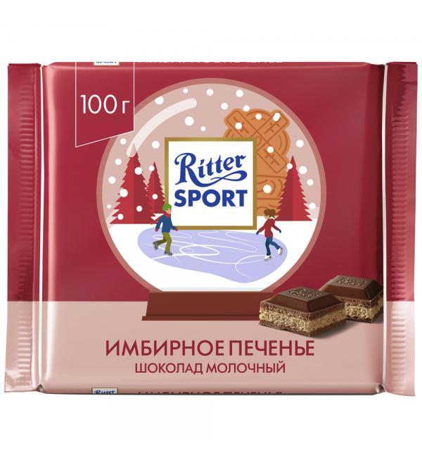 Шоколад Ritter Sport Имбирное Печенье 100г