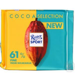 Шоколад Ritter Sport Вкус из Никарагуа  61% какао 100г
