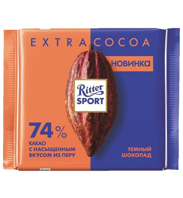 Шоколад Ritter Sport Вкус из Перу  74% какао 100г