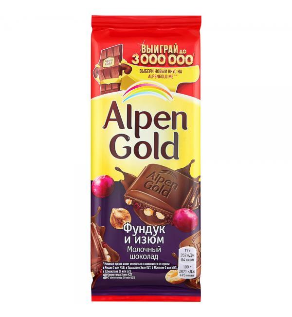 Шоколад Alpen Gold Фундук и изюм 85г