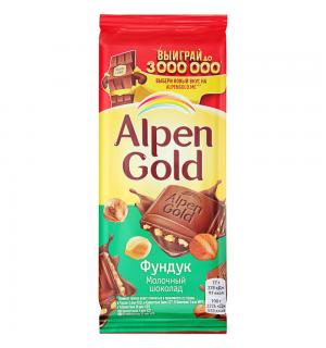 Шоколад Alpen Gold Фундук 85г