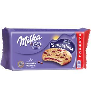 Печенье Milka Sensations с молочным шоколадом 156г