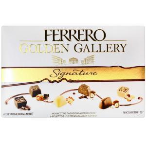 Конфеты Ferrero Голден Гэллари 120г