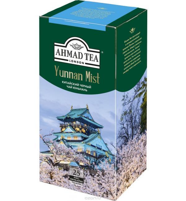 Чай черный Ahmad Tea Yunnan Mist 50г (25 пак.)