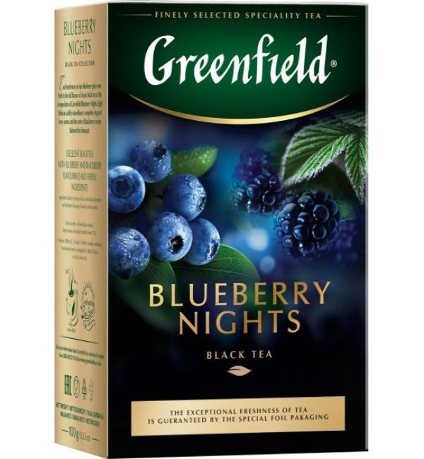 Чай черный Greenfield Blueberry nights 100г