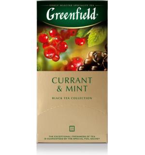 Чай черный Greenfield Currant & mint 45г (25 пак.)