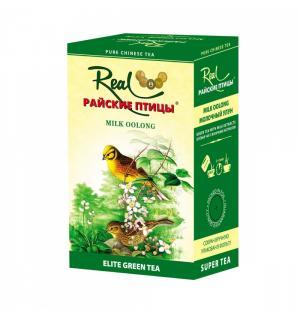 Чай зеленый Райские птицы Молочный улун 150г