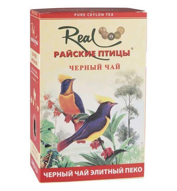 Чай черный Райские птицы черный Элитный Пеко 250г