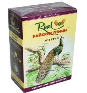 Чай черный Райские птицы Earl Grey 100г