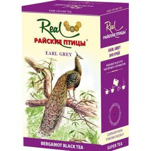 Чай черный Райские птицы Earl Grey 250г