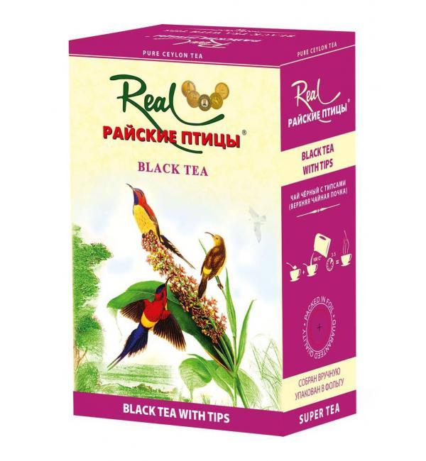 Чай черный Райские птицы черный с типсами 250г