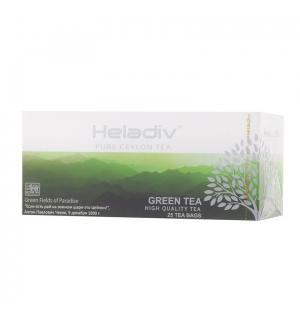 Чай зеленый HELADIV Green Tea 50г (25 пак.)