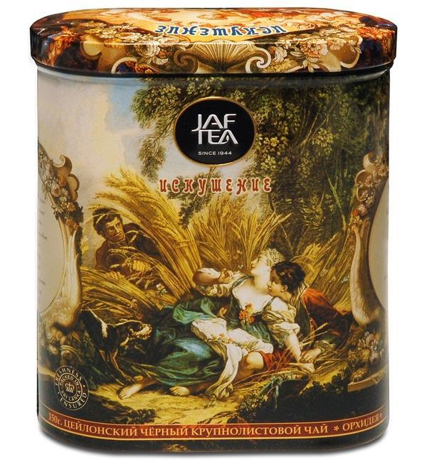 Чай черный Jaf Tea Искушение 150г