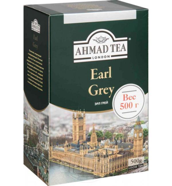 Чай черный Ahmad Tea Earl Grey 500г
