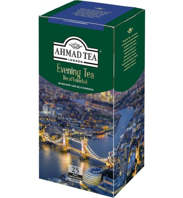 Чай черный Ahmad Tea Decaffeinated 45г (25 пак.)