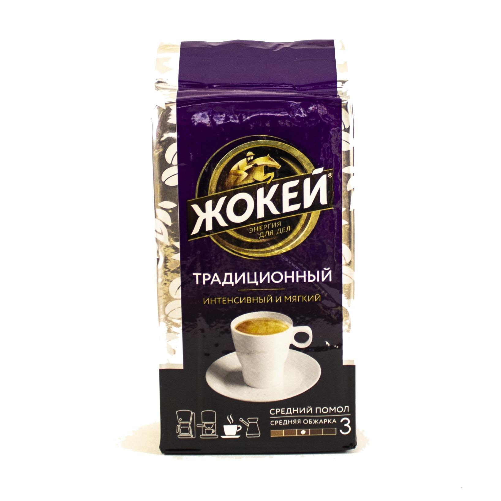 кофе жокей традиционный состав